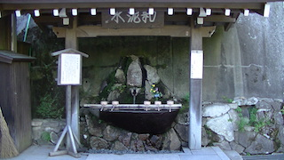 臨済宗永源寺派大本山永源寺の和泥水(和泥合水)